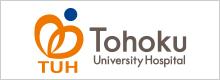 Tohoku University Hospital