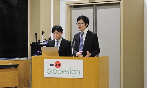 biodesign2017_04