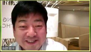 坂野哲平先生_20201111